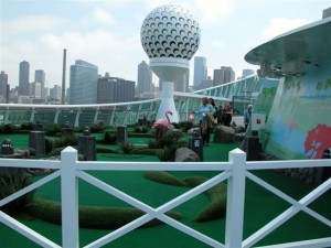 Freedom's Miniature Golf Course